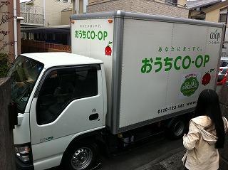 おうちコープのトラック