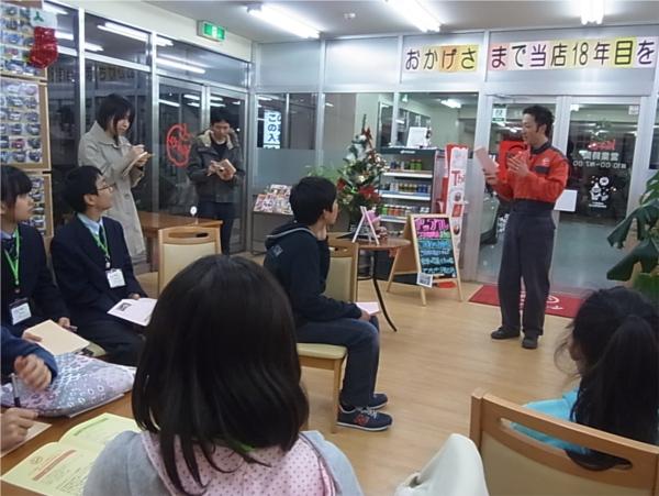 アップル江田駅前店にて