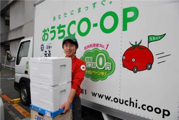 おうちCO-OPの配達